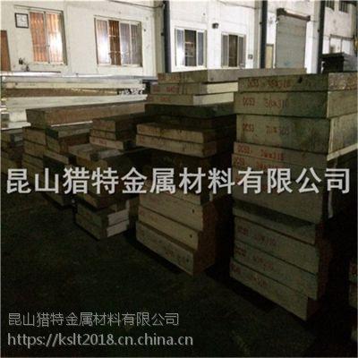 供应上海宝钢五厂电渣H13热作工具钢H13模具钢