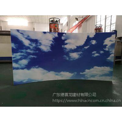 平面蓝色3D打印铝单板彩绘实例 蓝天白云彩绘铝板墙身
