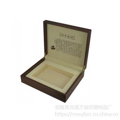 浙江温州木盒厂,浙江木盒厂,红茶木盒厂