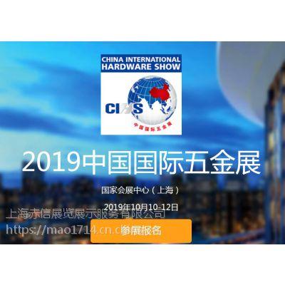 2019上海国际科隆锁具展
