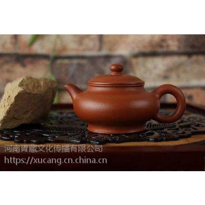 紫砂壶的三美是什么?