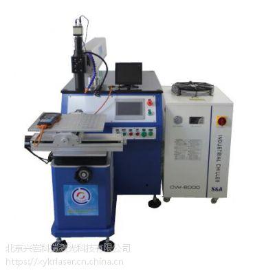 激光焊接加工厂,昌平激光焊接加工,金属激光焊接加工