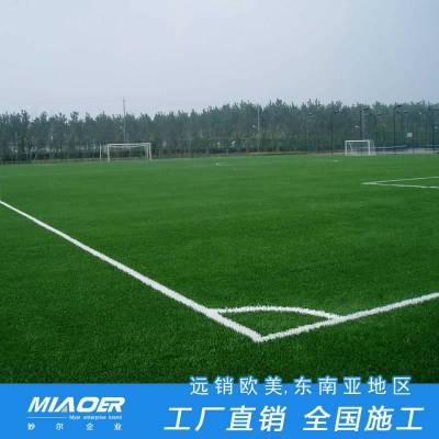 足球场人造草坪厂家,五人足球场设计,笼式球场承建施工