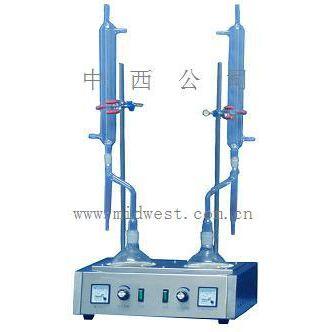 中西(LQS厂家)原油水含量测定仪型号:DWL1-BSY-121库号:M205526