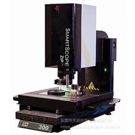 OGP全自动影像测量仪ZIP LITE 300
