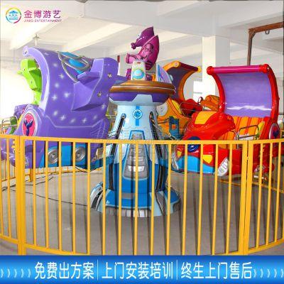中山金博直销8座星际飞机室内游乐设备|中小型自控飞机游乐设施厂家报价