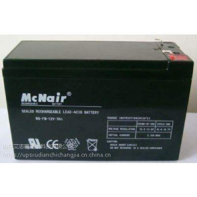 McNair蓄电池RB-FM-12V-12Ah型号参数价格