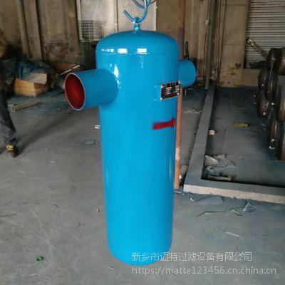 迈特生产工业空气气水分离器DN500大口径 定制过滤器