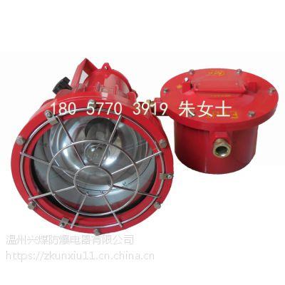 弘煤供应DGS175/127B(A)矿用隔爆型投光灯,煤矿防爆投光灯 127v