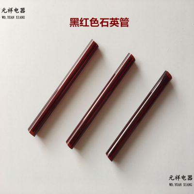 供应红色石英管
