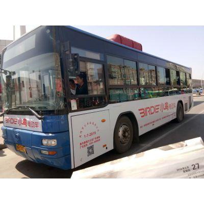 郑州公交车体广告多少钱