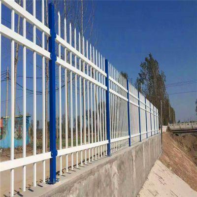 漯河供应锌钢试验田防护栏 锌钢超市商场隔离护栏 锌钢道路交通护栏