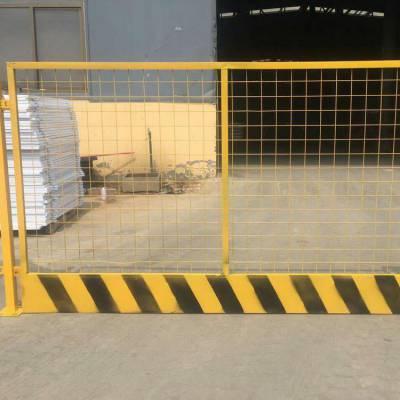 工地防护栏杆、铁丝网基坑***隔离护栏、警示板基坑支护网