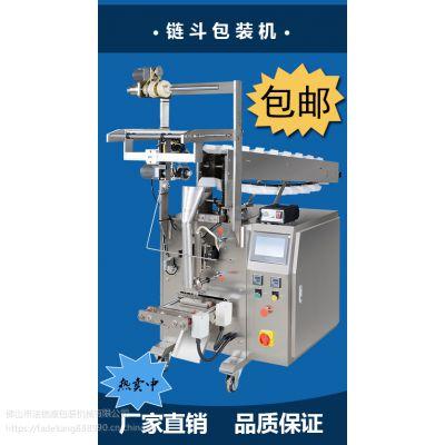 (在线咨询)广东法德康厂家直销咪咪虾条、薯片立式包装机械 链斗立式多功能包装机