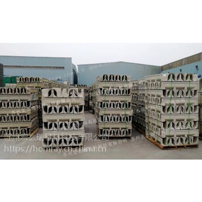 高强度模压树脂排水沟生产厂家