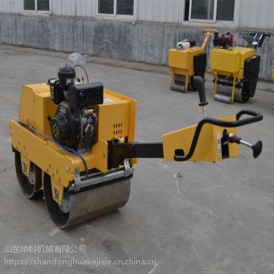 山东华科机械 小型压路机进口 进口小型振动压路机