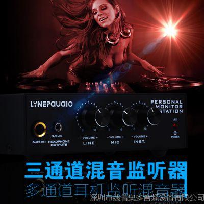 立体声调音台耳机监听器混音器音频信号放大器音箱音响电商新品
