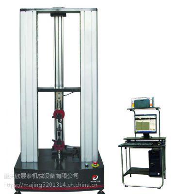 重庆lzx微电脑拉力试验机供应