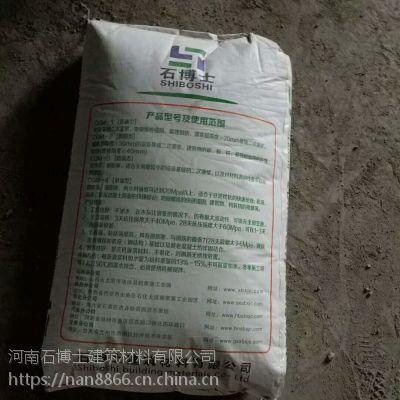 商丘高性能水泥基灌浆料供应直销