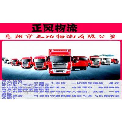 上海到济南17米5大货车出租 设备专车运输