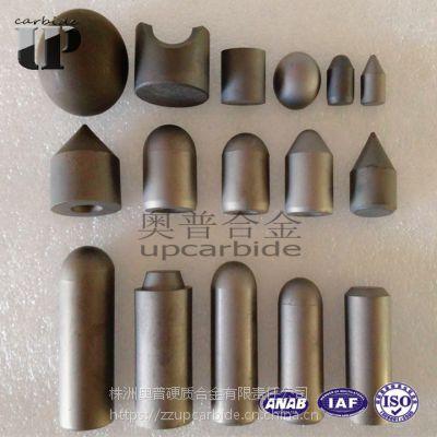 金刃牌 硬质合金YG11C球形齿 地矿钎头 地矿钻头合金 镶嵌潜孔钻头专用钨钢球齿