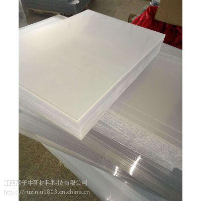 浙江亚克力生产厂家低价供应有机玻璃环保PS塑胶镜片任意形状可做