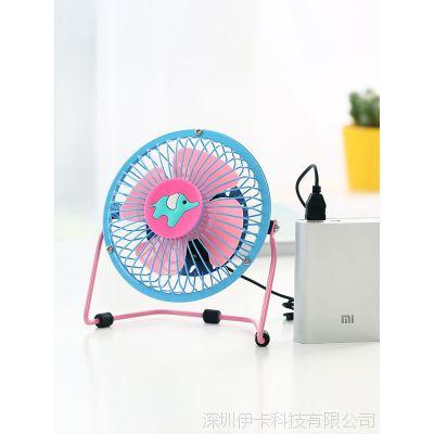 4寸卡通迷你风扇USB学生宿舍办公室床上便携台式充电小型电风扇