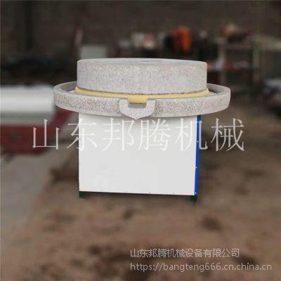 邦腾专业生产销售电动石磨 天然石材质量保障的五谷杂粮电动石磨机