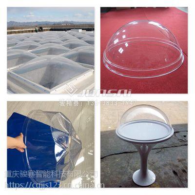 半自动吸塑机 透明式采光罩一次性成型机 自动单头真空成型 PC生产更省材料