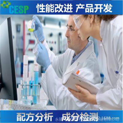 液压油配方 生产技术 环保液压油 成分比例剖析 指导生产 配方
