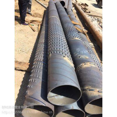 苏杭地域打井公司选用滤水管井壁钢管桥式滤水管-美德井管真划算