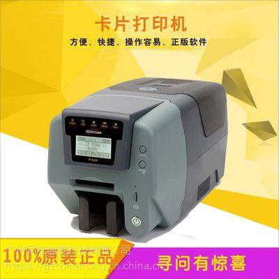 TP9100黑色带TP9200碳带PIONTMAN打印机黑色带