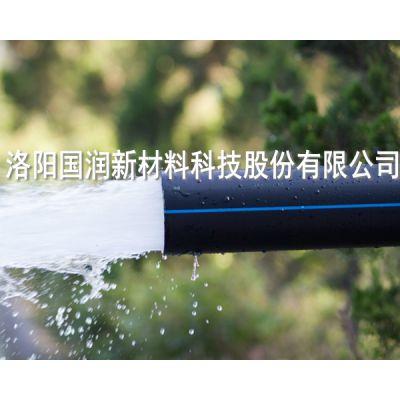 专业供应农业灌溉PE给水管 抗压耐磨PE管道