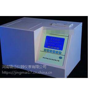 ZZ酸值自动测定仪XSZ-3