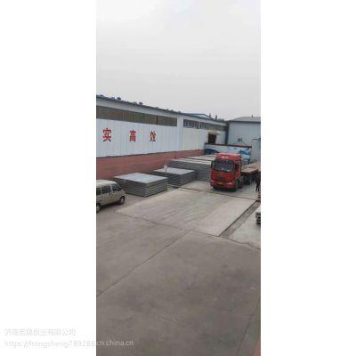 宏晟板业供应L11GT37钢桁架轻型复合墙板轻质保温