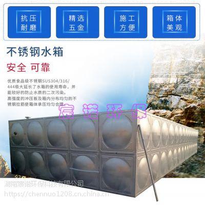 张家界消防保温水箱的加工生产