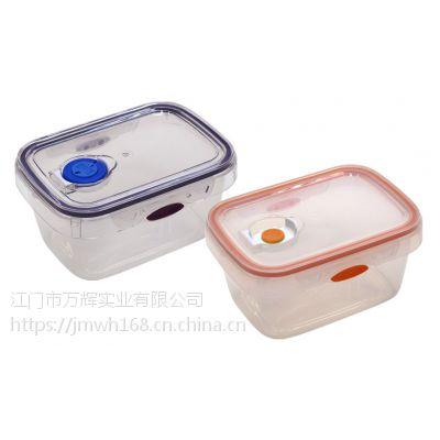 【香港品牌】透明排气孔保鲜盒饭盒 冰箱保鲜食品储存盒 创意便当盒餐盒定制厂家直销