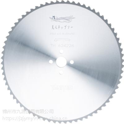 日本进口 TANITEC 切割有色金属合金锯片