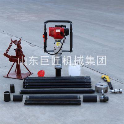 华夏巨匠QTZ-3浅层土壤取土器钻机轻便型取样钻机