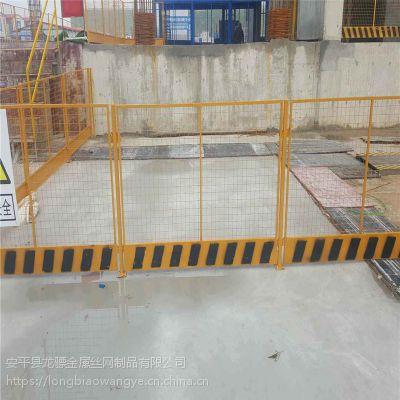 地铁施工围栏 城市施工隔离栏 市区隔离带护栏