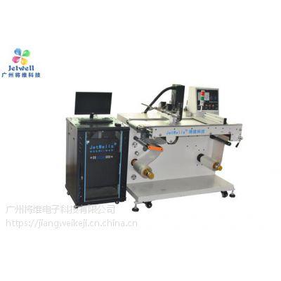 二维码喷码机 饮料食品喷码机 二维码防伪UV可变数据喷印