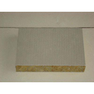 销售商憎水岩棉板 隔音 环保外墙国标岩棉板