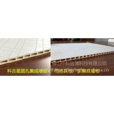 四川集成墙板厂家 厂家直供 十大品牌