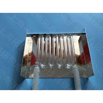 UV/O3清洗机灯管、UV/O3清洗系统灯管、UV/O3 Cleaner