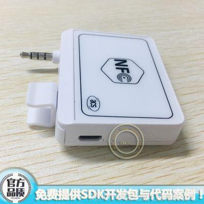 北京ETC速通卡充值读卡器 高速ETC手机充值读卡器 ACR35-B1