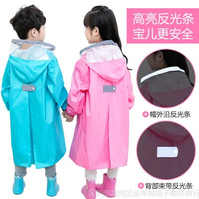 男童女童公主儿童雨衣小学生带大书包位长款加大加厚防水大童雨披