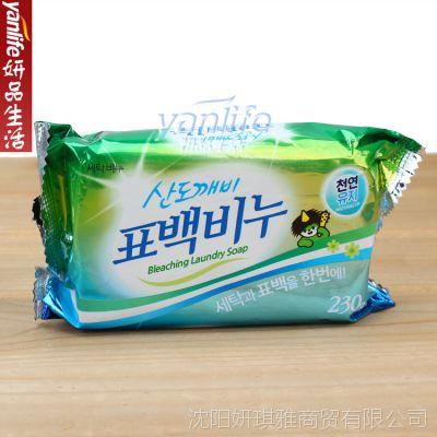 韩国 山小怪 清洁漂白皂 洗衣皂 230G
