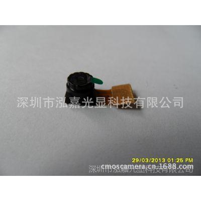 厂家供应手机摄像头/OV2659/200万像素/清晰/HDF2659-HQ