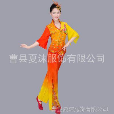 中老年秧歌服江南雨伞舞广场舞民族服扇子舞演出服古典舞蹈服装女