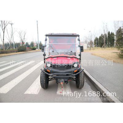 UTV450型消防摩托车 全地形四轮摩托车消防车 恒泰消防车